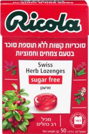 ריקולה סוכריות קשות ללא תוספת סוכר בטעם צמחים וחמוציות