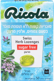 ריקולה סוכריות קשות ללא תוספת סוכר בטעם צמחים, אלפין מרענן