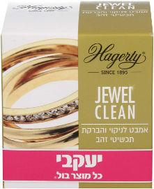 יעקבי הגרטי - אמבט להברקת תכשיטי זהב ויהלומים