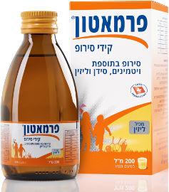 קידי סירופ בתוספת ויטמינים, סידן וליזין בטעם תפוז