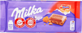 מילקה DAIM שוקולד חלב עם שיברי קרמל ושקדים  - כשר לפסח