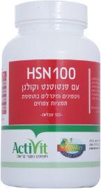 ויטליטי HSN 100 עם פנטוטנט וקולגן