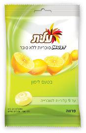 מאסט סוכריות ללא סוכר בטעם לימון