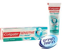 קולגייט סנסיטיב פרו רליף אנאמל ריפר משחה לשיניים רגישות