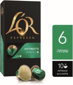לור קפסולות קפה אספרסו סאטינטו 6