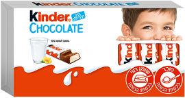 קינדר שוקולד חלב ממולא קרם חלב