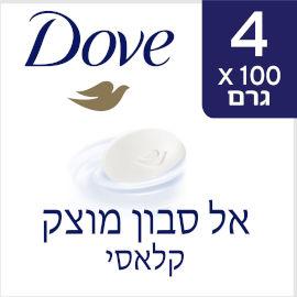 דאב אל סבון מוצק מכיל 25% לחות