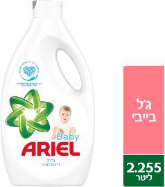 אריאל ג'ל כביסה BABY