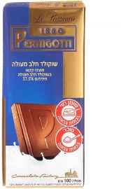 PERNIGOTTI שוקולד חלב מעולה