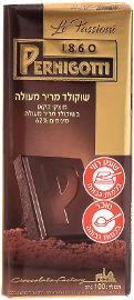 PERNIGOTTI שוקולד מריר מעולה