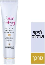 פנטן Hair Biology מרכך לניקוי ושיקום השיער