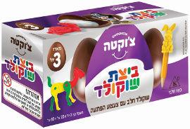 צ'וקטה ביצת שוקולד-שוקולד חלב עם צעצוע הפתעה