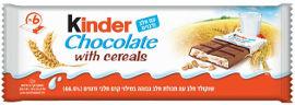 קינדר שוקולד חלב עם דגנים