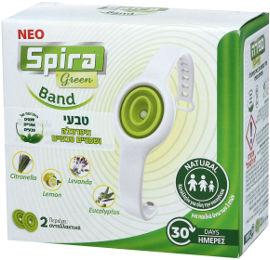ספירה Green band - צמיד נגד יתושים