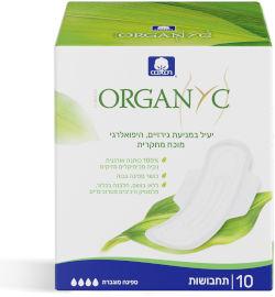 Organyc תחבושות דקות לספיגה מוגברת, עשוי מ100% כותנה אורגנית