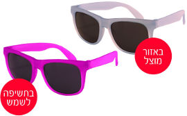 Life SWITCH משקפי שמש צבע מתחלף לגיל  4+