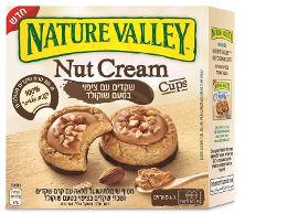 נייטשר וואלי קאפס חטיף שיבולת שועל מלאה עם קרם שקדים ושברי שקדים בציפוי בטעם שוקולד