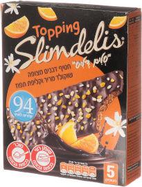 סלים דליס טופינג - חטיף רב דגנים מצופה שוקולד מריר וקליפת תפוז