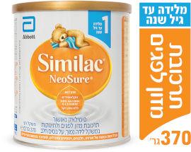 סימילאק נאושור תרכובת מזון לפגים ולתינוקות