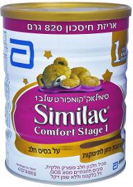 סימילאק קומפורט תרכובת מזון לתינוקות שלב 1