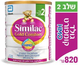 סימילאק קומפורט HMO תרכובת מזון המשך לתינוקות שלב 2