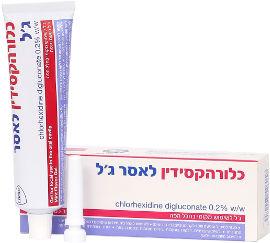 לייסר ג'ל טיפולי לשימוש מקומי בדלקת חניכיים וכיבים בפה