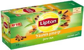 ליפטון תה ירוק עם קינמון וציפורן