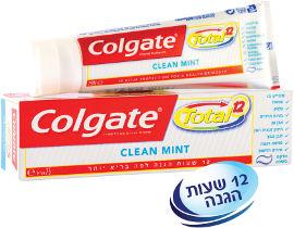 קולגייט טוטל משחת שיניים