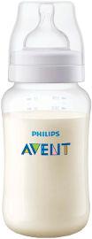 אוונט בקבוק פוליפרופילן חלבי קלאסיק+ עם פטמה מס' 3