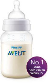 אוונט בקבוק פוליפרופילן חלבי קלאסיק+ עם פטמה מס' 2