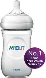 אוונט בקבוק נטורל חלבי עם פטמה מס' 2