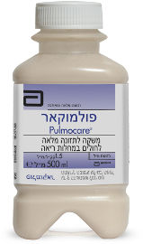 אבוט תזונה פולמוקאר משקה לתזונה מלאה לסובלים ממחלות ריאה