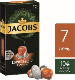 ג'ייקובס קפסולות קפה אספרסו קלאסיקו 7