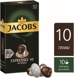 ג'ייקובס קפסולות קפה אספרסו אינטנסו 10