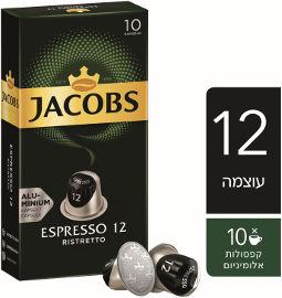 ג'ייקובס קפסולות קפה אספרסו ריסטרטו 12
