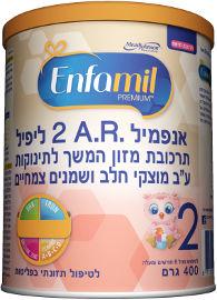 """אנפמיל תרכובת מזון המשך לתינוקות ע""""ב מוצקי חלב ושמנים צמחיים שלב 2"""