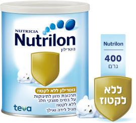 נוטרילון תרכובת מזון לתינוקות ללא לקטוז