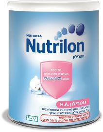 נוטרילון תרכובת מזון לתינוקות היפואלרגנית על בסיס חלב