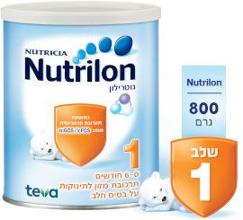 נוטרילון תרכובת מזון לתינוקות שלב1