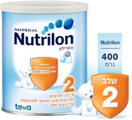 נוטרילון תרכובת מזון לתינוקות שלב 2
