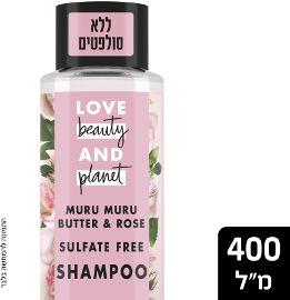 LOVE BEAUTY AND PLANET שמפו ורדים לאב  ביוטי אנד פלאנט