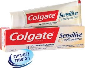 קולגייט משחת שיניים סנסטיב מולטי פרוטקשן