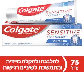 קולגייט סנסיטיב פרו רליף הלבנה משחה לשיניים רגישות