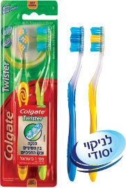 קולגייט טוויסטר מברשות שיניים עם סיבים רכים
