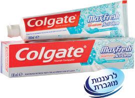 קולגייט מקס פרש אקטי קלין משחת שיניים עם קצף