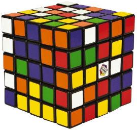 Rubik's קובייה הונגרית קלאסית למשחק מאתגר למתקדמים מאוד 5X5