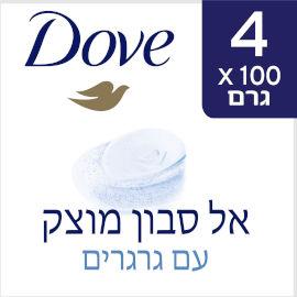 דאב אל סבון עם גרגרים מכיל 25% קרם לחות