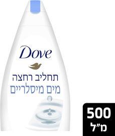 דאב תחליב רחצה עם מים מיסלריים מתאים לעור רגיש היפואלרגני
