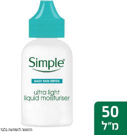 SIMPLE קרם לחות נוזלי קליל