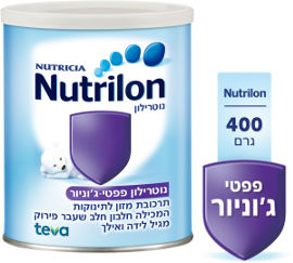 נוטרילון פפטי ג'וניור - תרכובת מזון לתינוקות המכילה חלבון חלב שעבר פירוק